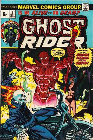 Ghost Rider (1973) 2-B