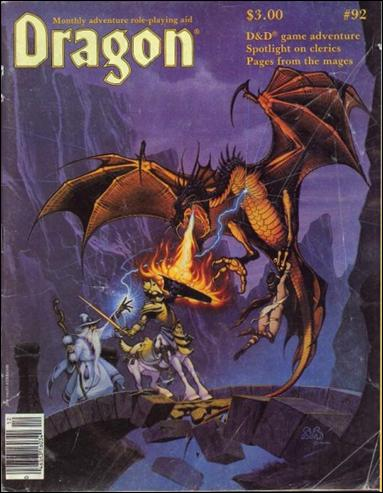 Dragon Magazine 92-A by Wizards of the Coast