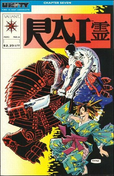 Rai (1992) 6-A by Valiant