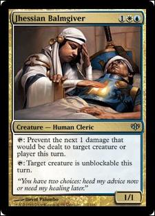 Magic the Gathering: Conflux (Base Set)112-A by Wizards of the Coast