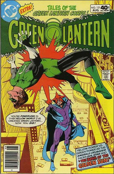 Green Lantern (1960) 131-A by DC