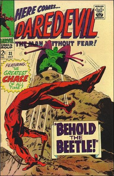 Daredevil (1964) 33-A by Marvel