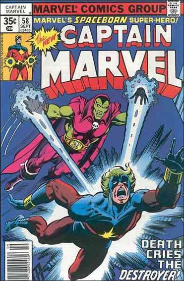 Captain Marvel (1968) 58-A by Marvel