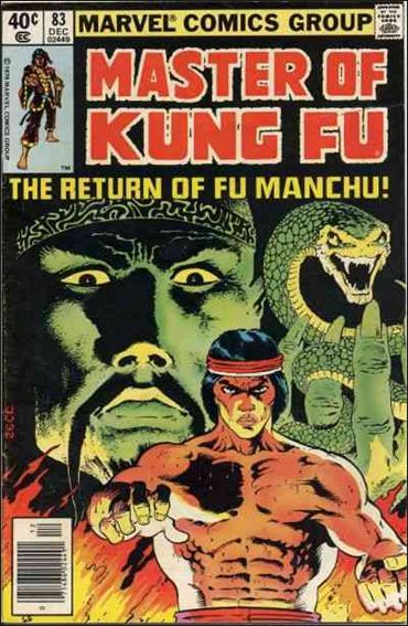 Master of Kung Fu 83-A by Marvel