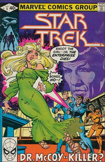 Star Trek (1980) 5-A by Marvel