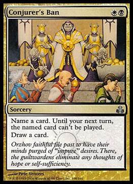 Magic the Gathering: Guildpact (Base Set)108-A by Wizards of the Coast