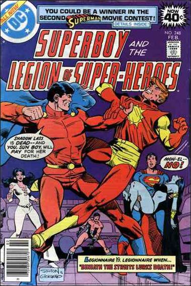 Superboy and the Legion of Super-Heroes 248-A by DC