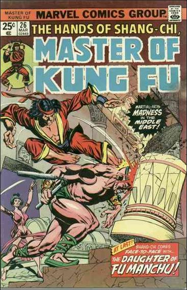 Master of Kung Fu 26-A by Marvel