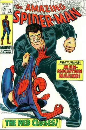 Amazing Spider-Man (1963) 73-A