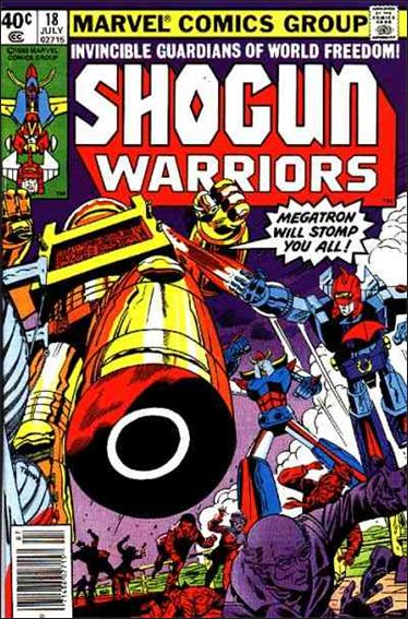 Shogun Warriors 18-A by Marvel