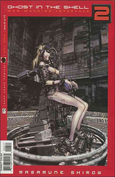 Ghost in the Shell 2: Man-Machine Interface 6-A by Dark Horse