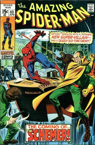 Amazing Spider-Man (1963) 83-A by Marvel
