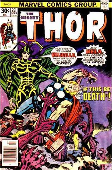 Thor (1966) 251-A by Marvel