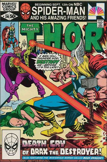 Thor (1966) 314-A by Marvel