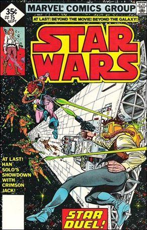 Star Wars (1977) 15-B