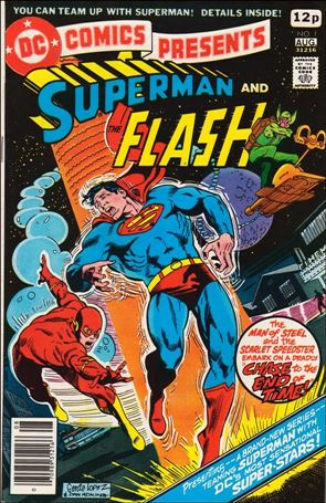 DC Comics Presents (1978) 1-C