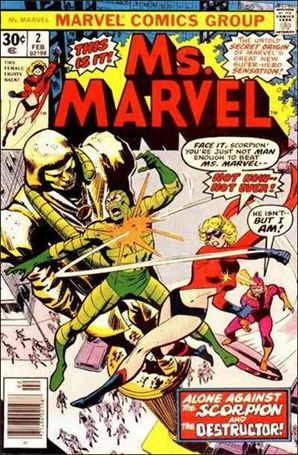 Ms. Marvel (1977) 2-A