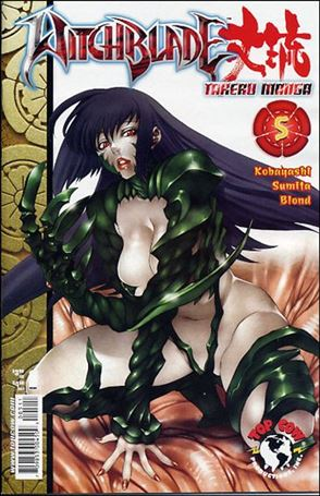 Witchblade: Takeru Manga 5-A