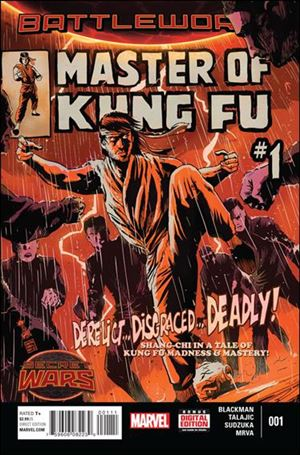 Master of Kung Fu (2015) 1-A
