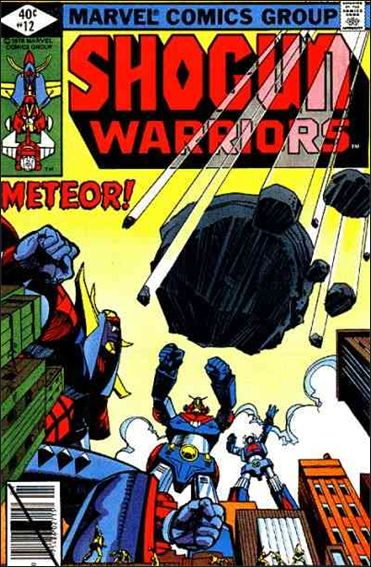 Shogun Warriors 12-A by Marvel