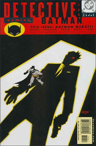 Detective Comics (1937) 753-A by DC