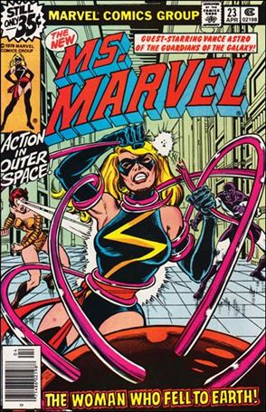 Ms. Marvel (1977) 23-A