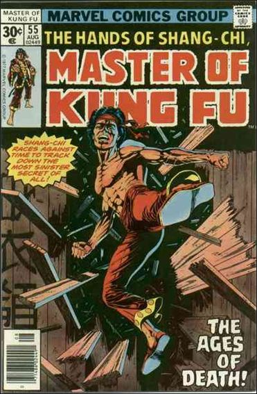 Master of Kung Fu (1974) 55-A by Marvel