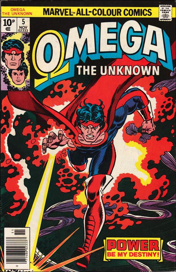 Omega: The Unknown (1976) 5-B by Marvel