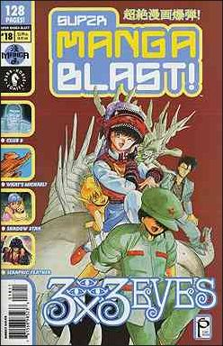 Super Manga Blast! 18-A by Dark Horse
