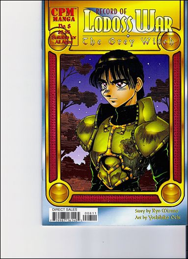 Record of Lodoss War: The Grey Witch 8-A by CPM Manga