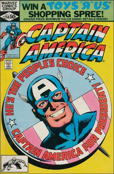 Captain America (1968) 250-A by Marvel