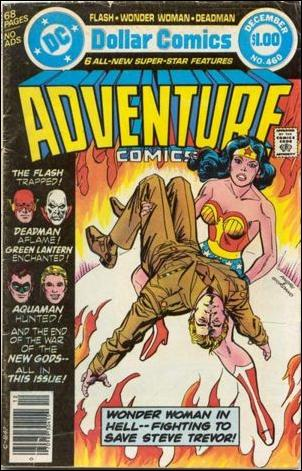 Adventure Comics (1938) 460-A by DC
