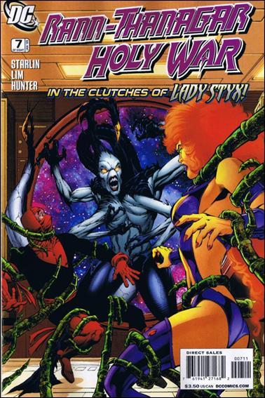 Rann/Thanagar Holy War 7-A by DC
