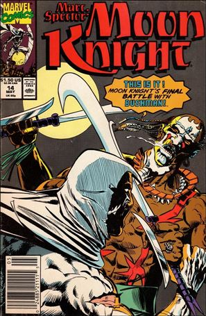Marc Spector: Moon Knight 14-A