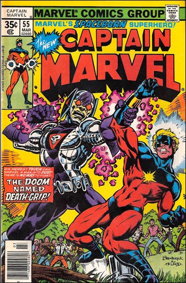 Captain Marvel (1968) 55-A by Marvel