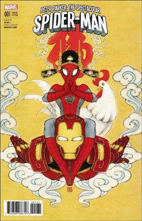 Peter Parker: The Spectacular Spider-Man 1-G