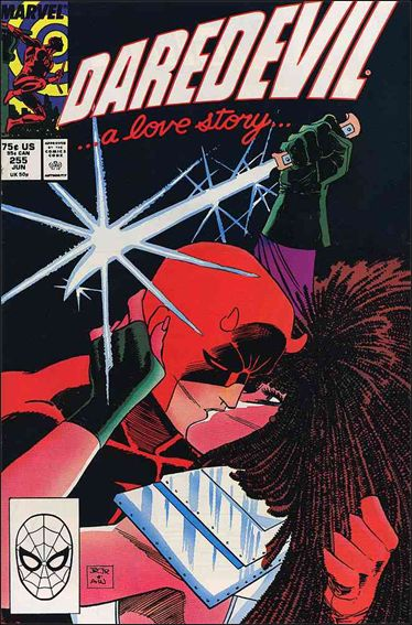 Daredevil (1964) 255-A by Marvel