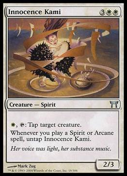 Magic the Gathering: Champions of Kamigawa (Base Set)18-A by Wizards of the Coast