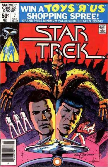 Star Trek (1980) 7-A by Marvel