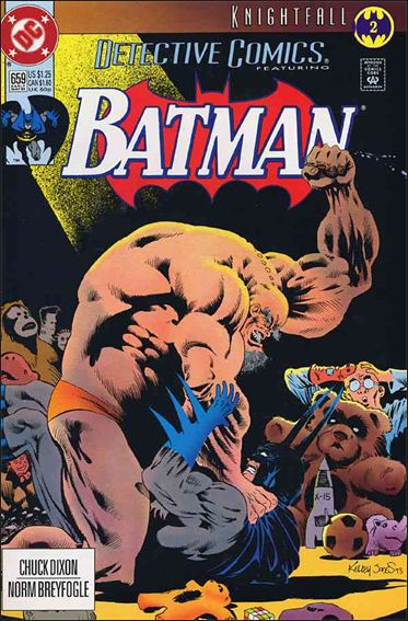 Detective Comics (1937) 659-A by DC