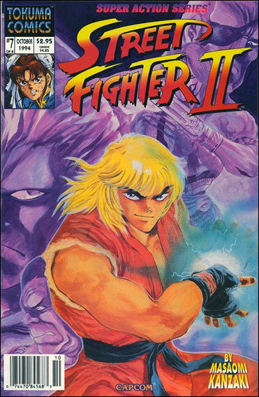 Street Fighter II (1994) 7-A by Tokuma Comics