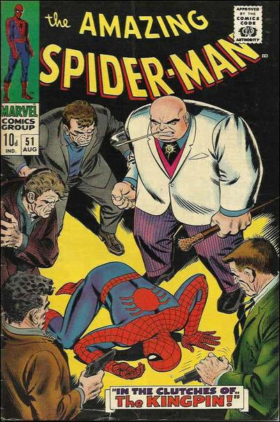 Amazing Spider-Man (1963) 51-B by Marvel