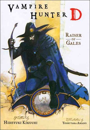 Vampire Hunter D 2-A by Dark Horse