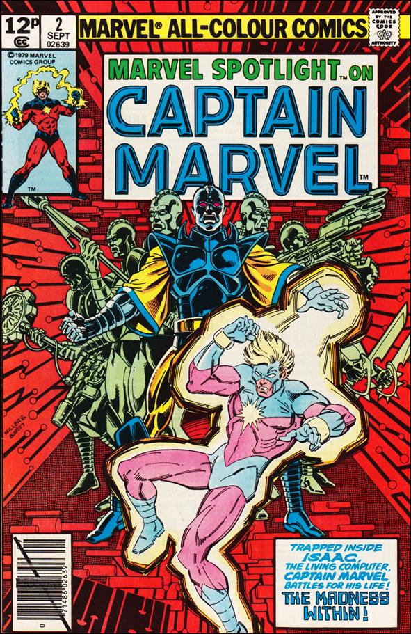 Marvel Spotlight (1979) 2-B by Marvel