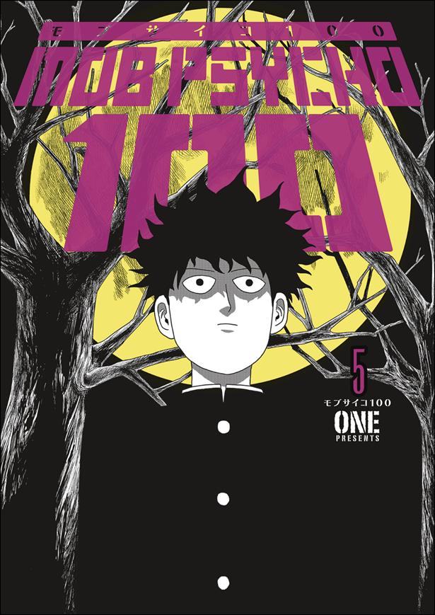 Mob Psycho 100 5-A by Dark Horse