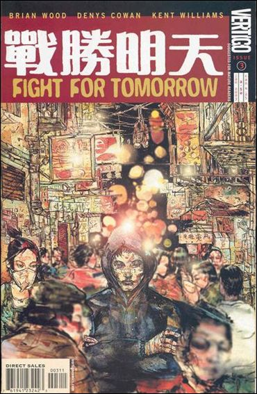 Fight for Tomorrow 3-A by Vertigo