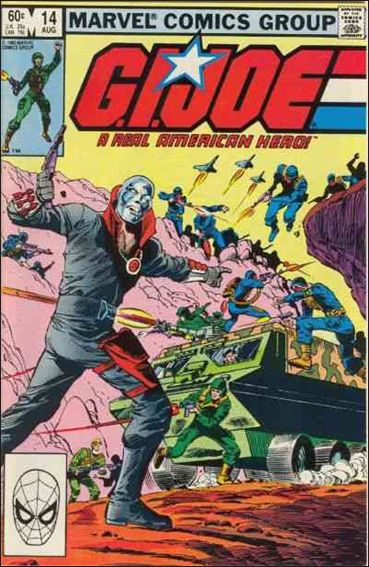 G.I. Joe: A Real American Hero 14-A by IDW