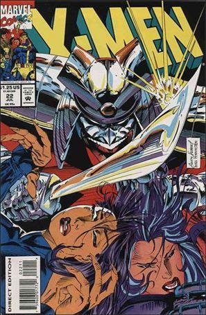 X-Men (1991) 22-A