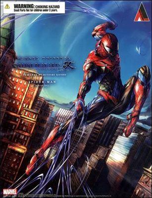 Marvel Universe Variant (Play Arts ~ Kai)  Spider-Man