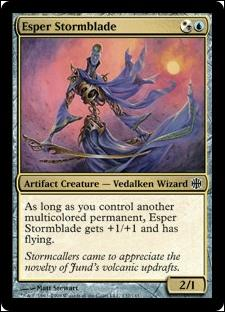 Magic The Gathering: Alara Reborn (Base Set)132-A by Wizards of the Coast